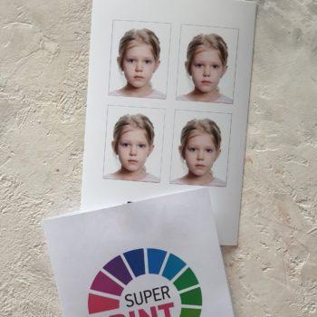 SuperPrint (14)