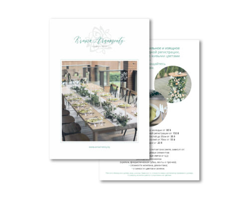 печать приглашений на свадьбу в Минске, цена изготовление свадебных пригласительных в беларуси