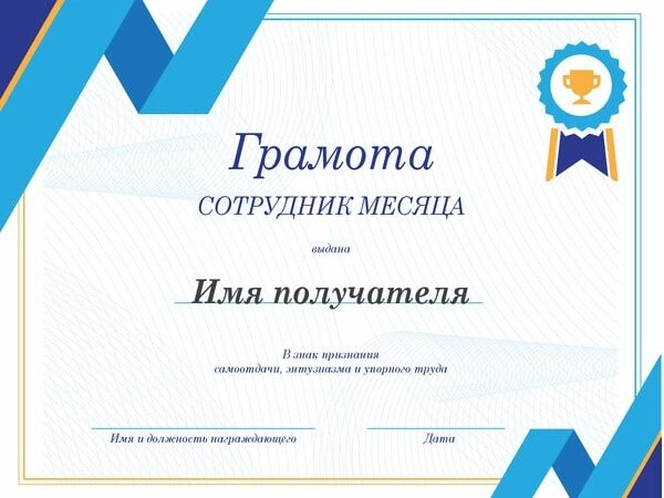 Diplom08 Min